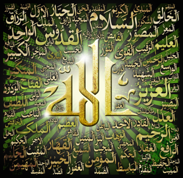 download beautiful wallpaper of written 99 names of allah